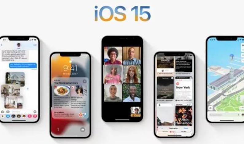 'iOS 15': La opción 'Buscar' permitirá encontrar dispositivos apagados o borrados